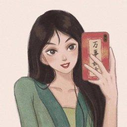 Peenuttt profile image