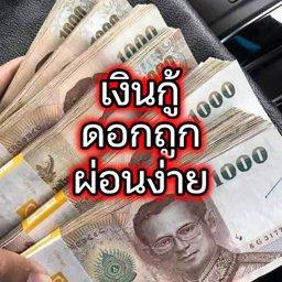lisajumnumrod profile image