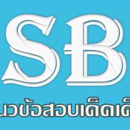 sbsheet Icon